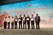 Powder Metallurgy World Congress, China  - Best Poster Award